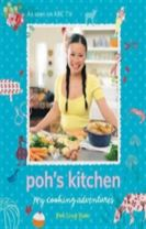 Poh's Kitchen