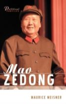 Mao Zedong - a Political and Intellectual Portrait