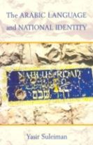 The Arabic Language and National Identity
