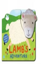 Softie Book - Lamb