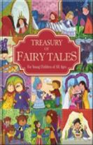 Treasury of Fairy Tales, A