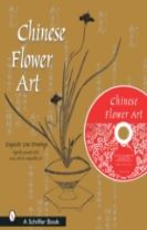 Chinese Flower Art