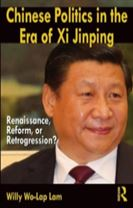 Chinese Politics in the Era of Xi Jinping