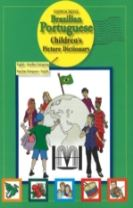 Brazilian Portuguese Children's Picture Dictionary