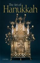 Art of Hanukkah, The