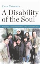 A Disability of the Soul