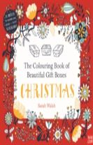 The Colouring Book of Beautiful Gift Boxes: Christmas