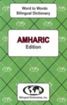 English-Amharic & Amharic-English Word-to-Word Dictionary