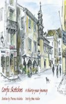 Corfu Sketches