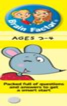 Brain Factor Ages 3-4