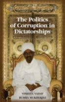 The Politics of Corruption in Dictatorships