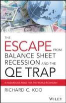 The Escape From Balance Sheet Recession and the Qetrap