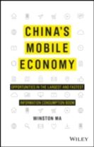 China's Mobile Economy - Opportunities in the     Largest and Fastest Information Consumption Boom