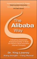 The Alibaba Way: Unleashing Grass-Roots Entrepreneurship to Build the World's Most Innovative Internet Company