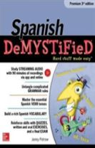 Spanish Demystified, Premium