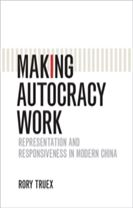 Making Autocracy Work