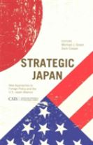Strategic Japan