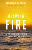 Drawing Fire