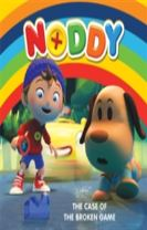 Noddy Toyland Detective: The Case of the Broken Game