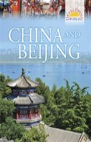 Developing World: China and Beijing