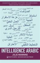 Intelligence Arabic