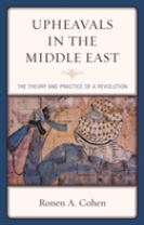 Upheavals in the Middle East