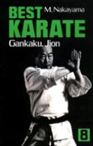 Best Karate Volume 8: Gankaku, Jion