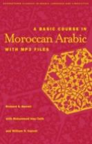 A Basic Course in Moroccan Arabic