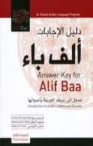 Answer Key for  Alif Baa