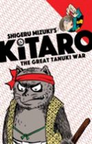 Kitaro and the Great Tanuki War