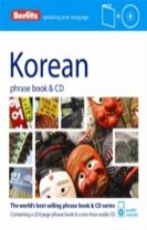 Berlitz Language: Korean Phrase Book & CD