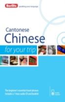 Berlitz For your Trip Cantonese Chinese
