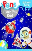 Pens Sticker Book: I Love You, God