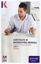 ICB Level II Certicate in Bookkeeping - Revision Kit