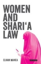 Women and Shari'a Law