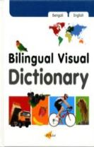 Bilingual Visual Dictionary with Interactive CD