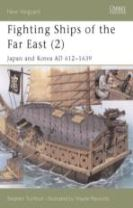 Fighting Ships of the Far East
