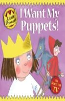 I Want My Puppets!