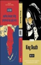 King Death / I Am Still The Greatest Says Johnny Angelo