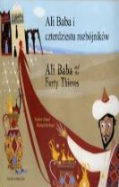 Ali Baba and the Forty Thieves in Italian and English
