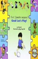 Goal ! Let's Play ! In Russian and English