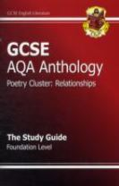 GCSE AQA Anthology Poetry Study Guide (Relationships) Foundation (A*-G Course)