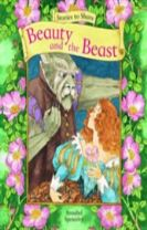 Stories to Share: Beauty and the Beast (Giant Size)