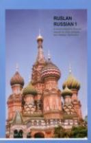 Ruslan Russian 1: A Communicative Russian Course with MP3 audio download