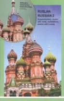 Ruslan Russian 2 Supplementary Reader with Audio CD