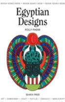 Design Source Book: Egyptian Designs