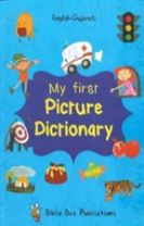 My First Picture Dictionary: English-Gujarati with Over 1000 Words