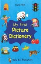 My First Picture Dictionary: English-Hindi with Over 1000 Words