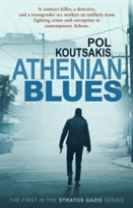 Athenian Blues