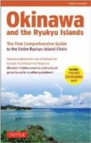 Okinawa and the Ryukyus